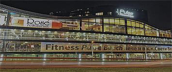 Фитнес и спа центрове Пулс